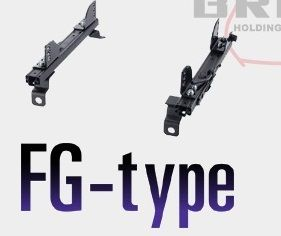 Bride FG Type side mount seat rail for Nissan