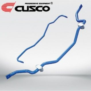 JZX90/100 Cusco Anti roll bars